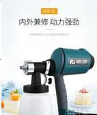噴砂機慕斯噴槍法式西點甜品蛋糕噴沙烘焙工具小型家用商用 YXS小宅妮