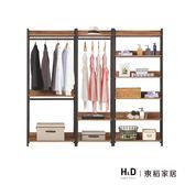 漢諾瓦7.2尺組合衣櫥(19CM/574-1)/H&D 東稻家居