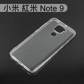 【ACEICE】氣墊空壓透明軟殼 小米 紅米 Note 9 (6.53吋)