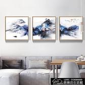 快速出貨 新中式風格三聯客廳裝飾畫餐廳現代招財牆畫【2021鉅惠】
