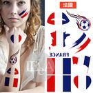2018年俄羅斯世界盃足球賽 法國紀念版...