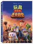 皮克斯動畫系列限期特賣 玩具總動員:迷失時空 DVD (購潮8)