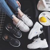運動鞋 冬季新款運動鞋女跑步鞋原宿ulzzang韓版百搭休閒加絨板鞋ins city精品