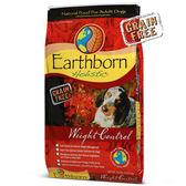 【寵物王國】原野優越-體重控制低敏無穀犬28磅