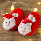 [媽咪可兒] 聖誕限定3D立體動物造型保暖室內鞋/保暖鞋襪/襪套/地板襪-聖誕老公公