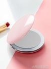 放大化妝鏡便攜網紅化妝鏡隨身便攜翻蓋折疊小鏡子女LED帶燈發光梳妝化妝鏡FU型 大宅女韓國館