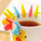 【03257】 蝸牛矽膠茶包掛 杯子區分...