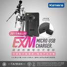 EGE 一番購】Kamera 隨身充電器 適用Canon LP-E17,Micro USB充電 行動電源充電【公司貨】