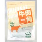 金門【喬安牧場】原味牛肉角 180g賞味期限:2020.05.09