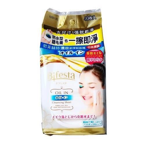 Bifesta碧菲絲特 濃妝即淨卸妝棉 抽取式擦拭型卸妝棉40枚入(金) MZ-48496 【UR8D】