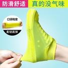 膠鞋 回力雨鞋男夏季防水輕便男士時尚雨靴短筒膠鞋硅膠雨鞋套低幫水鞋
