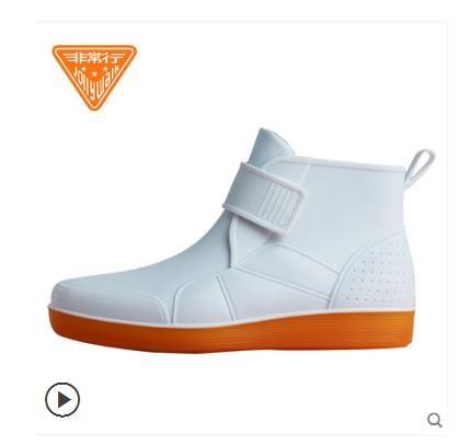 雨靴JollyWalk/非常行雨鞋男士水鞋秋冬低筒短筒時尚加絨雨靴防滑交換禮物