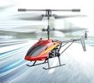 遙控飛機 直升機兒童遙控飛機耐摔電動男孩玩具充電飛行器模型學生無人機【快速出貨八折鉅惠】