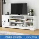 電視櫃 組合牆櫃現代簡約電視桌子小戶型簡易高款臥室家用電視機櫃【八折搶購】
