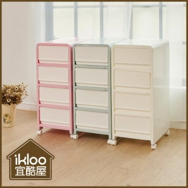 【ikloo】韓系馬卡龍四層整理箱/收納箱(粉)