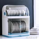 廚房帶蓋瀝水碗架碗筷收納盒放餐具裝碗箱碟盤瀝水置物架塑料碗櫃MBS「時尚彩紅屋」
