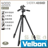 【福笙】日本 Velbon Sherpa TV-4350D 三腳架 附PH-G40D雲台 雙手把設計