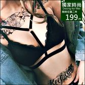 克妹Ke-Mei【AT47970】完美胸型 辛辣龐克吊頸繃帶蕾絲罩杯無鋼圈內衣