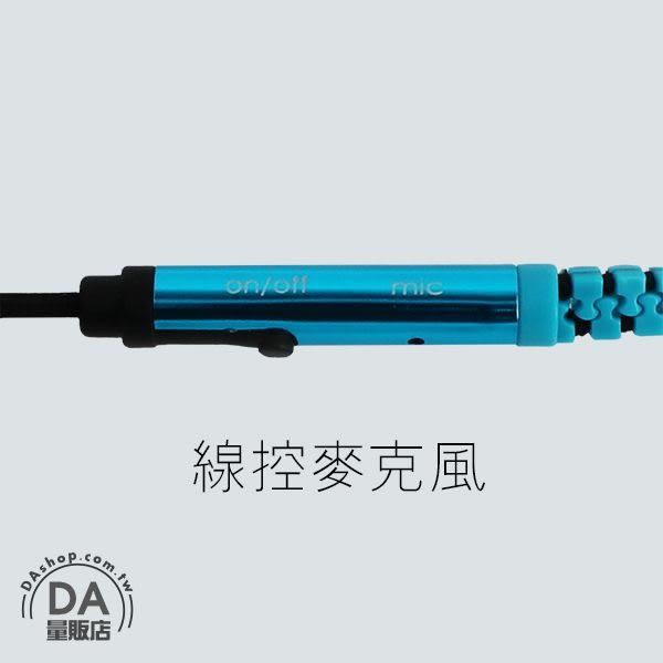 設計 造型 拉鍊 極簡風 耳塞式 耳機 重低音 藍/紅/綠 可選