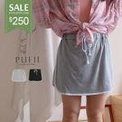 PUFII-褲裙 側開衩素面滾邊短褲裙-0718 現+預 夏【CP17081】