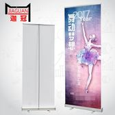 易拉寶海報制作展架廣告展示架宣傳架架子立式落地式支架展會招聘igo      韓小姐