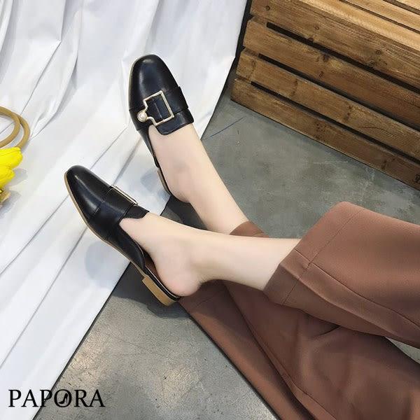 拖鞋.氣質珍珠純色穆勒拖鞋【KBF20】黑/米(偏小)