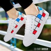 帆布鞋小白鞋男透氣平底板鞋韓版潮休閒百搭學生鞋子 溫暖享家