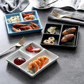盤子創意四方形餐盤分格盤子陶瓷盤三格  西餐廳餐具點心平盤菜盤    萌萌小寵