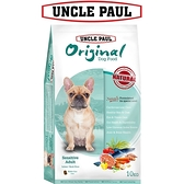 【UNCLE PAUL】保羅叔叔田園生機狗食 10kg(低敏成犬-室內/短鼻犬)