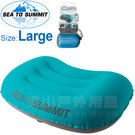 Sea to Summit APILULLG_加大版 20D充氣枕(非自動充氣) 飛機靠枕