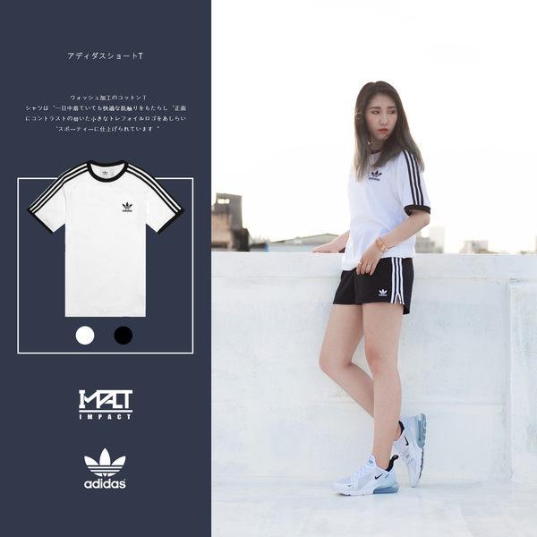 「折券後980」IMPACT Adidas Originals 3-Stripes Tee 三葉草 三線 黑 白 短袖 短T CW1202 CW1203