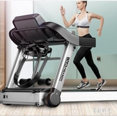 跑步機家用款小型多功能超靜音折疊迷你家庭室內健身房專用 PA14682『美好时光』