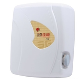 (全省安裝)佳龍即熱式瞬熱式自由調整水溫熱水器NX88
