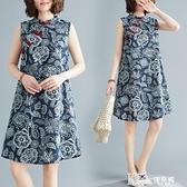 棉麻洋裝 復古印花盤扣旗袍無袖立領棉麻洋裝中長款寬鬆顯瘦A字型背心裙