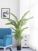 仿真植物 北歐仿真散尾葵室內落地熱帶風仿真植物酒店商場植物造景盆摘裝飾 萬客居