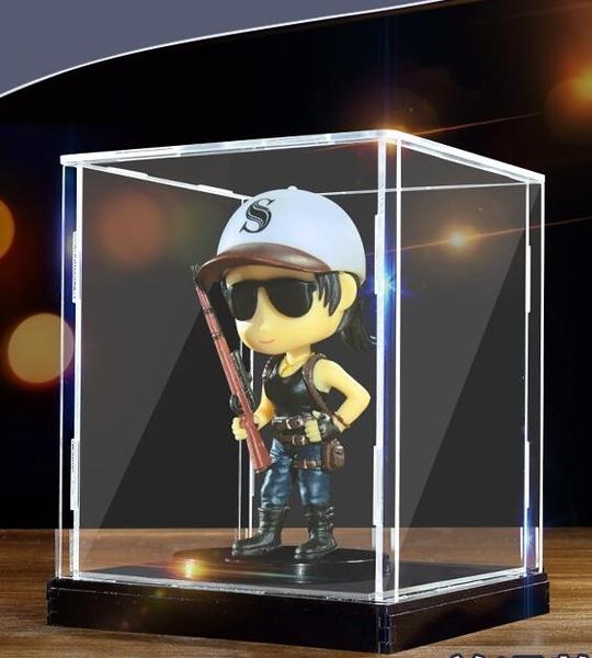 壓克力展示盒透明玻璃防塵罩手辦收納盒