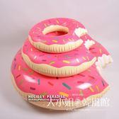 兒童甜甜圈游泳圈  加厚安全嬰幼兒寶寶充氣腋下浮圈救生圈贈氣筒-大小姐韓風館