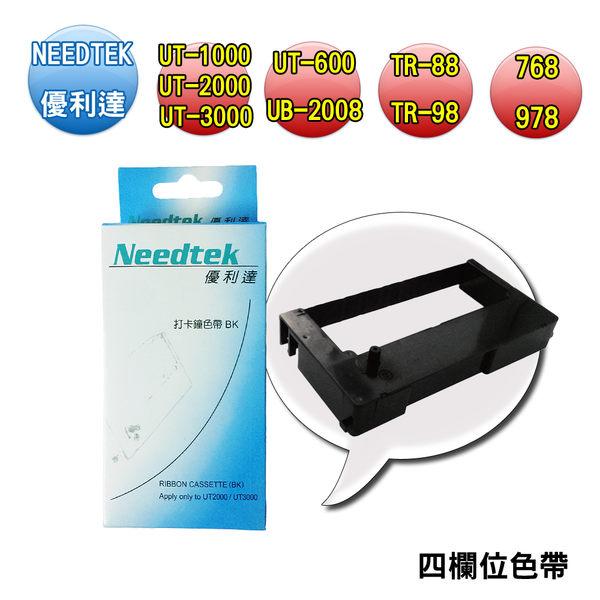 Needtek UT-1000 微電腦打卡鐘