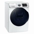 結帳9折現折 1/31前送禮券一千元 Samsung 三星 WD17N7510KW 17kg  洗脫烘 洗衣機 AddWash 潔徑門系列