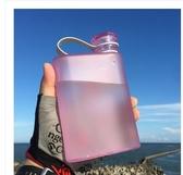 水杯 簡約運動水壺塑料磨砂方形水瓶扁平杯子男女便攜隨手杯A5紙片水杯城市科技