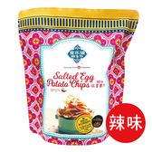 新加坡食樂坡辣味鹹蛋洋芋片80g