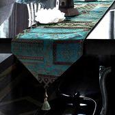 地中海藍色桌旗北歐床旗床尾巾歐式茶幾布餐桌電視櫃美式輕奢桌旗  極有家  ATF