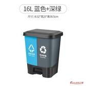 戶外垃圾桶 雙桶垃圾分類垃圾桶家用廚房帶蓋大號商用戶外干濕兩用腳踏分類箱T
