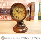 雙面歐式經典復古地圖座鐘 正反兩面金屬框鐵藝 工業風店面服飾咖啡廳櫥窗桌面擺飾-米鹿家居