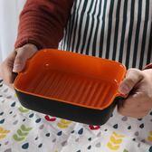 尾牙全館9折 出口美國創意雙耳烤盤陶瓷焗飯盤碗方形烤箱餐具烘焙芝士西餐盤子 百搭潮品