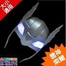A0240_LED雷神索爾面具#螢光棒閃光棒發光棒LED棒夜光棒發光玩具LED玩具