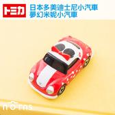 【夢幻米妮小汽車】Norns 日本TOMICA多美迪士尼小汽車 Minnie 米老鼠 聖誕節禮物