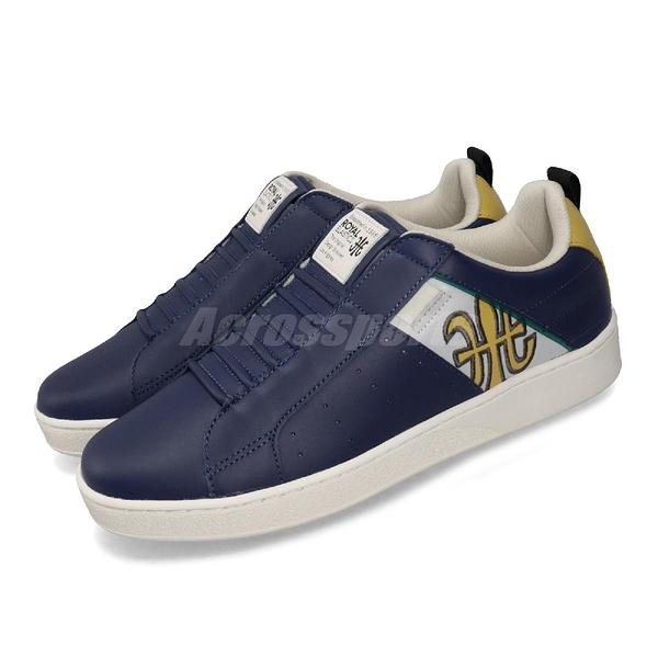 Royal Elastics 休閒鞋 Icon Manhood 藍 黃 男鞋 無鞋帶設計 【PUMP306】 02093583