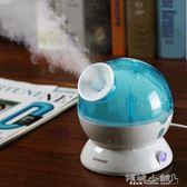蒸臉器 儀冷熱雙噴霧器冷噴機抗過敏家用補水排毒嫩膚220v 傾城小鋪