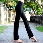 高腰瑜伽褲女彈力緊身微喇舞蹈褲訓練服跑步運動健身瑜珈長褲 時尚芭莎